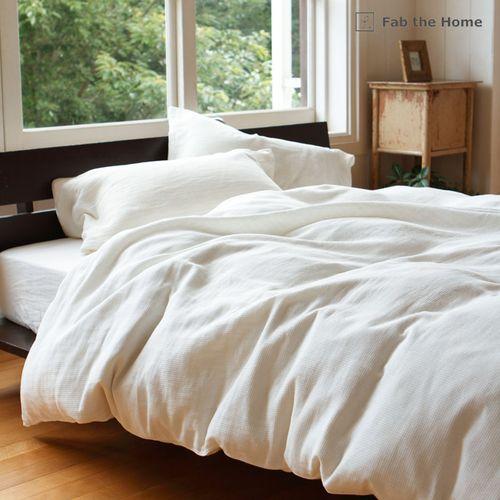 ワッフル織り ホワイト色 コンフォーターカバー ベッドシーツやピローケースと揃えて