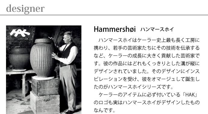 ハンマースホイについて