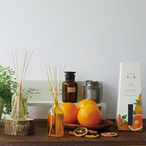 天然ルームフレグランス「木と果」,マンダリン&オレンジ,シンプルでナチュラルなデザイン