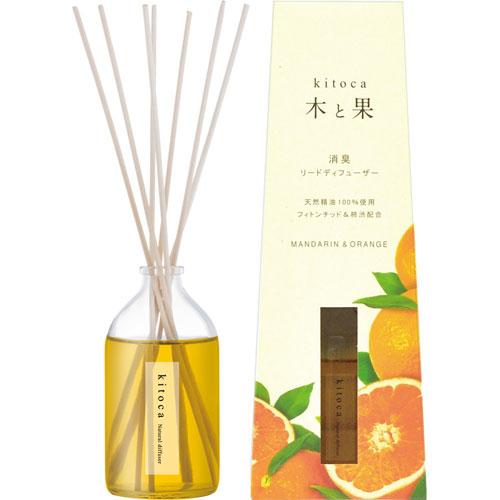 天然ルームフレグランス「木と果」,マンダリン&オレンジ,天然精油100%,安心して使えます