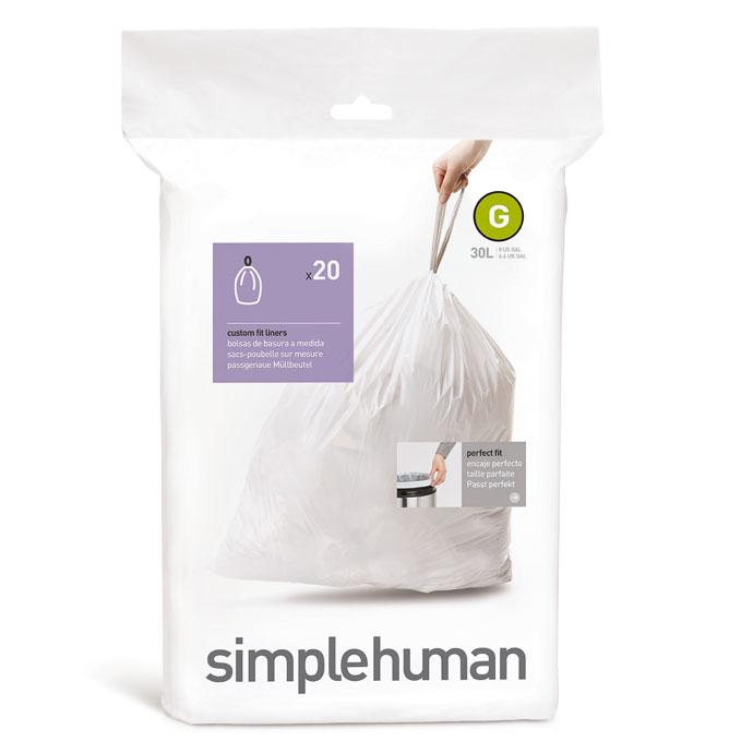 タッチバーダストボックス分別タイプ48L | simplehuman | 使いやすい専用ごみ袋