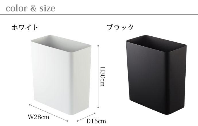 スチール製のダストボックス | ホワイト | ブラック | サイズ