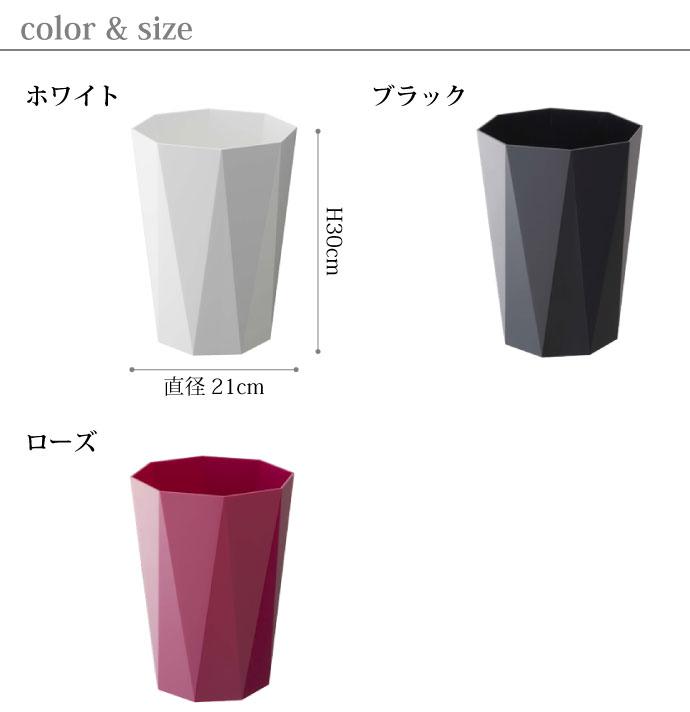 ダイヤモンドカットのダストボックス | ホワイト | ブラック | ローズ | サイズ