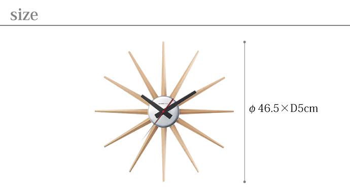 Atars 2 Clock | アトラス2クロック | サイズ