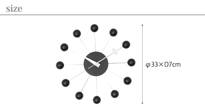 George Nelson Ball Clock | ジョージネルソン | ボールクロック | サイズ