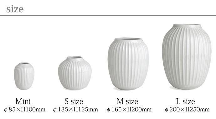 ハンマースホイ,フラワーベース,ホワイト,サイズ