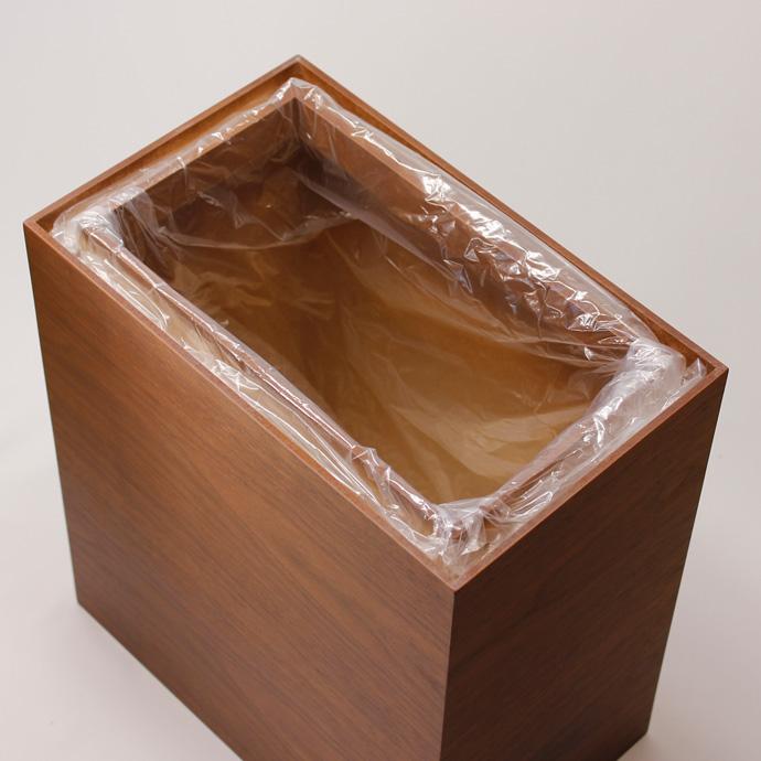 ウォールナットのダストボックス| MODERN DUST | ヤマト工芸 | 袋が隠れる上蓋付き