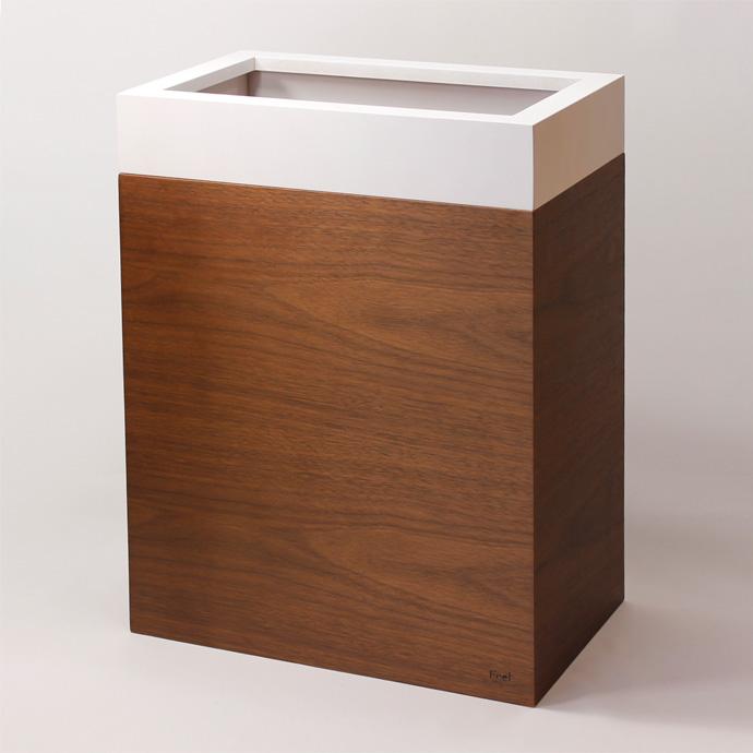 ウォールナットのダストボックス| MODERN DUST | ヤマト工芸 | 直線的なフォルム