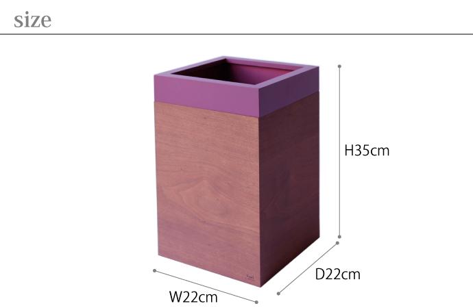 ウォールナットのダストボックス/キューブ | MODERN DUST CUBE | ヤマト工芸 | サイズ