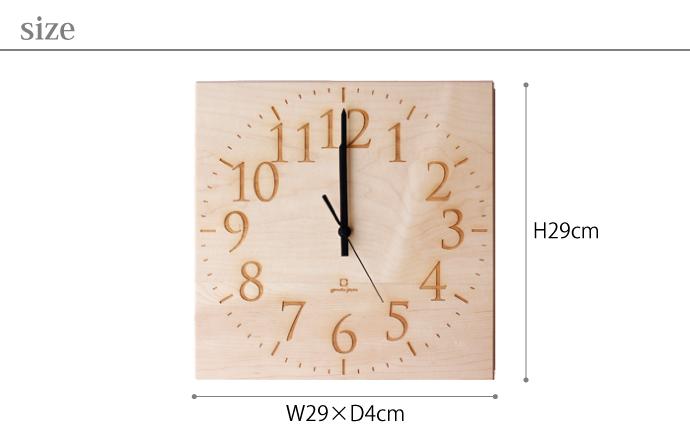 無垢板の時計 | MUKU | ヤマト工芸 | サイズ
