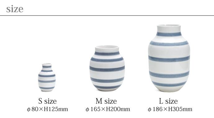 オマジオ,フラワーベース,ライトブルー,サイズ