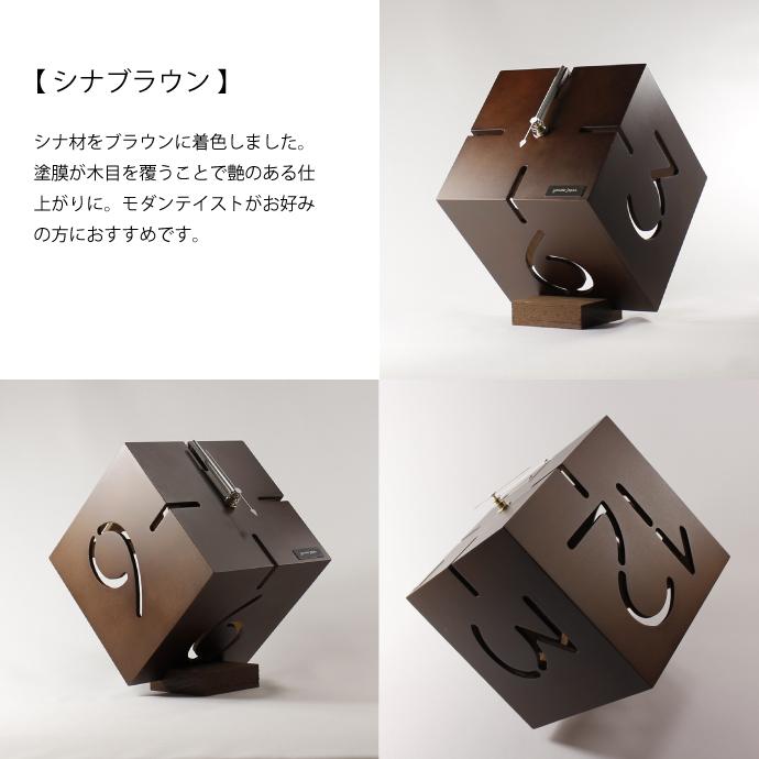 アートな木製時計/ダイス | PUZZLE STAND TYPE M | ヤマト工芸 | シナブラウン