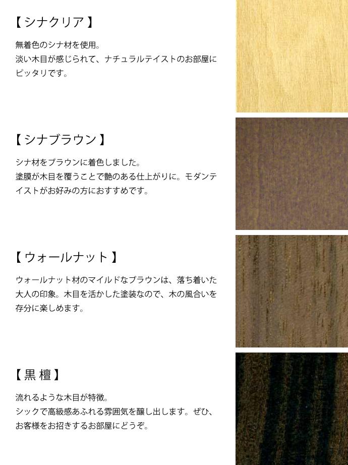 アートな木製時計/フラット| PUZZLE WALL | ヤマト工芸 | 全4色