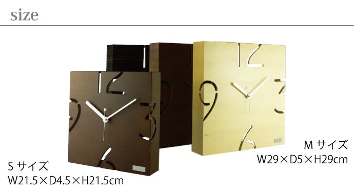 アートな木製時計/フラット| PUZZLE WALL | ヤマト工芸 | サイズ