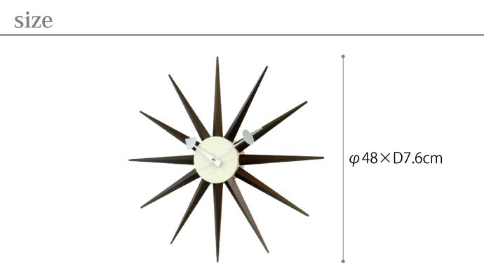 George Nelson Sunburst Clock | ジョージネルソン | サンバーストクロック | サイズ
