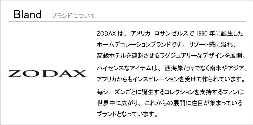 ラグジュアリーなゴールドキャンドルホルダー,ブランドZODAXについて