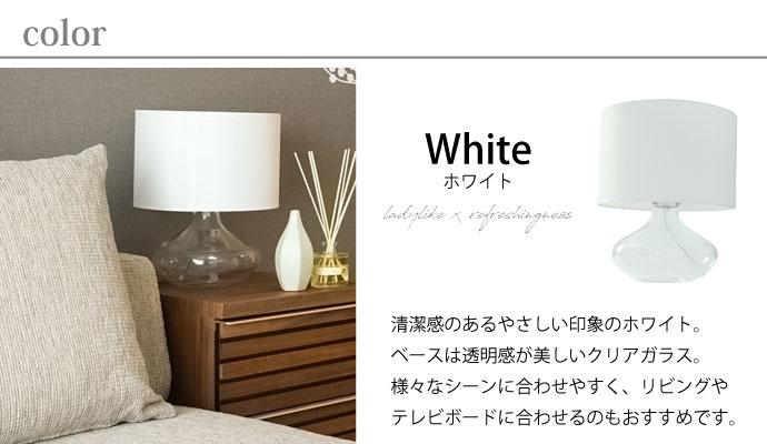 Acqua,アクア,テーブルランプ,清潔感のあるホワイト