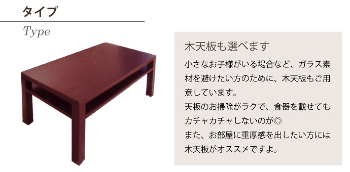 ブエノ リビングテーブル,天板選べます