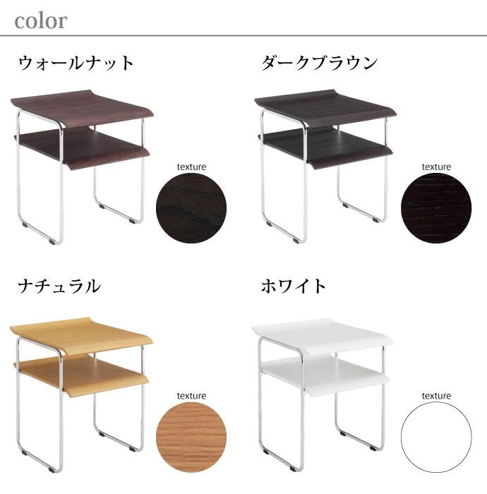 クールブ,ナイトテーブル,カラー,4色