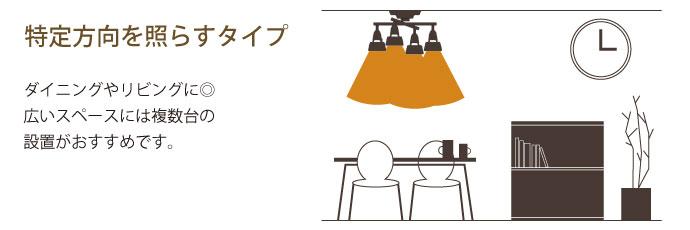 ハーモニーX | シーリングランプ | この照明のタイプ