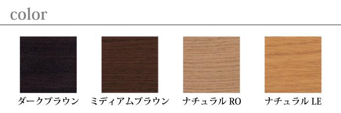 """プティ,ナイトテーブル,カラー,4色"""""""