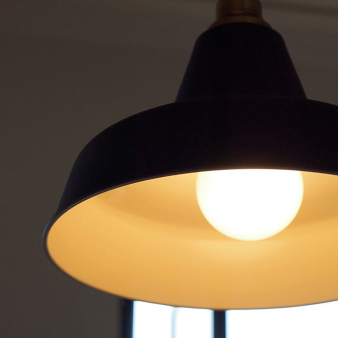 レイルロード | ペンダントライト | 見上げても美しい灯り