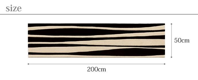 モノトーンウェーブのロングマット,サイズ