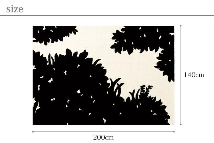 木立のモノトーンラグ,サイズ