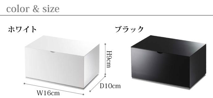 光沢が美しいコットン&綿棒ケース | ホワイト | ブラック | サイズ