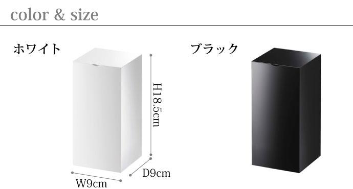 光沢が美しい縦型ウェットティッシュケース | ホワイト | ブラック | サイズ