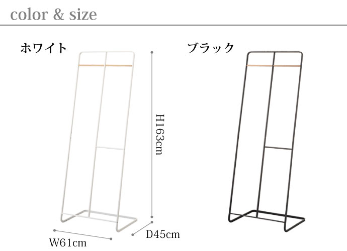 アパレルスタイルのコートハンガー/ワイド   ホワイト   ブラック   サイズ