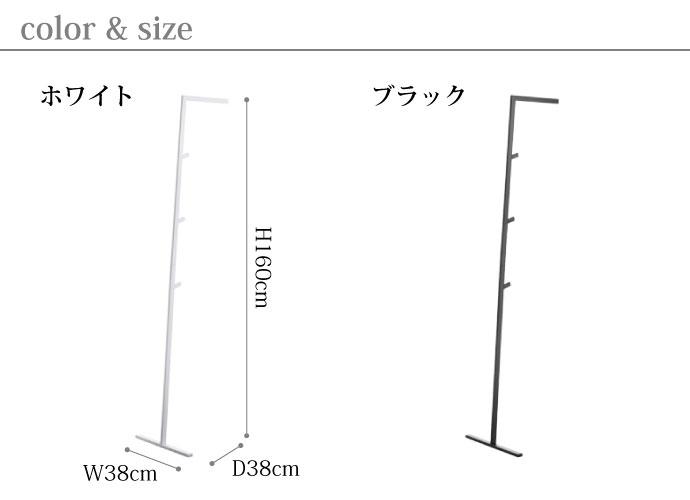 シンプルラインのコートハンガー | ホワイト | ブラック | サイズ