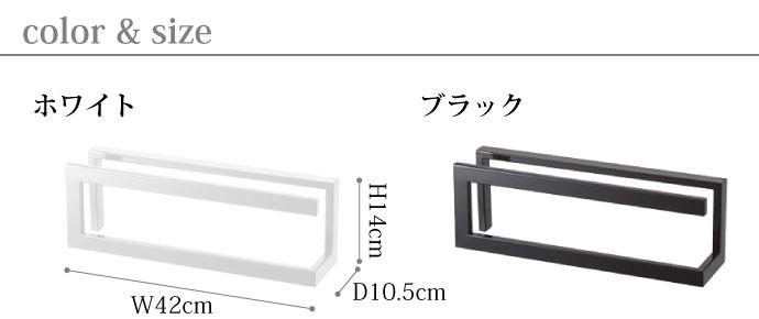 シンプルラインのスリッパラック | ホワイト | ブラック | サイズ