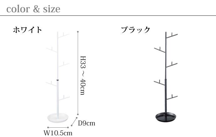 シンプルなジュエリーツリー | ホワイト | ブラック | サイズ