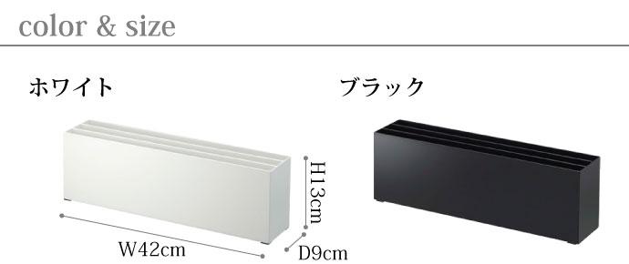 スマートスリムなスリッパラック | ホワイト | ブラック | サイズ