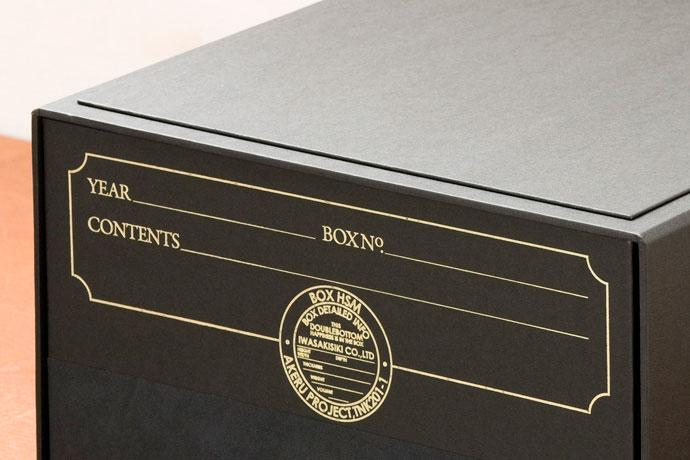 こだわりの紙製収納BOX,ブラック,見た目で楽しめる実用性,箔押プリント