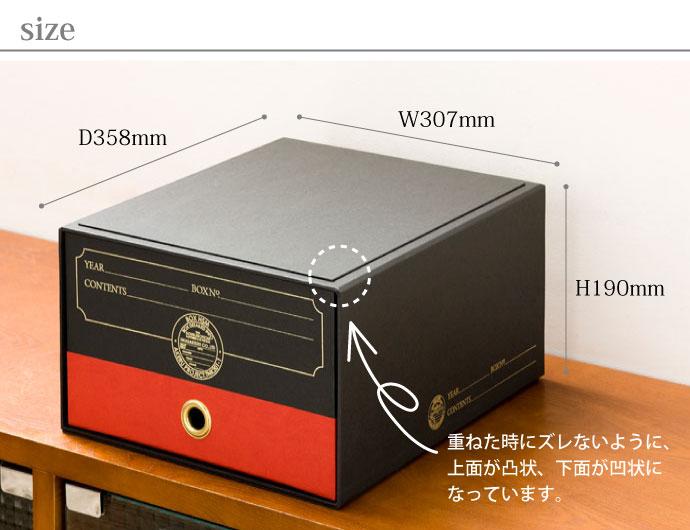 こだわりの紙製収納BOX,ブラック,サイズ