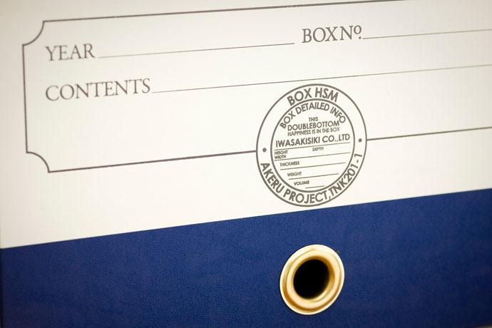 こだわりの紙製収納BOX,ホワイト,見た目で楽しめる実用性,箔押プリント