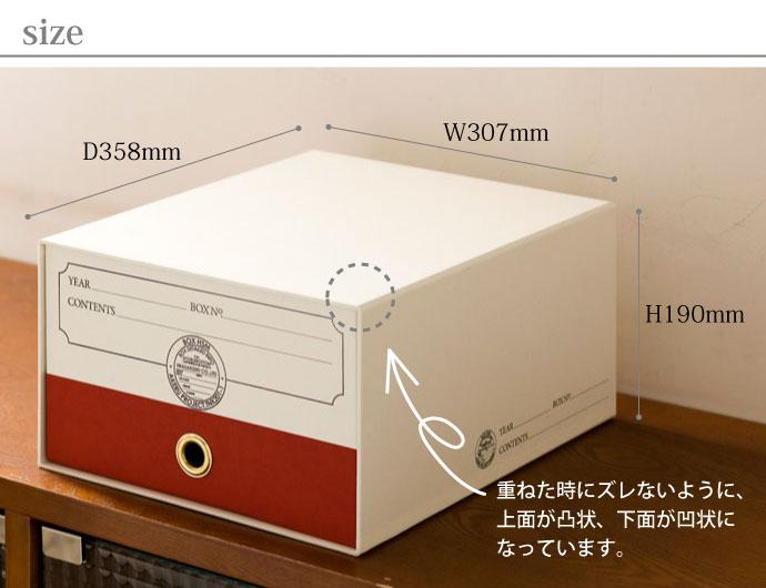 こだわりの紙製収納BOX,ホワイト,サイズ