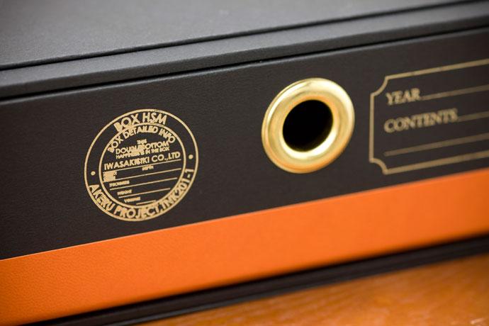 紙製のドキュメントBOX,ブラック,クラシカルでお洒落なデザイン
