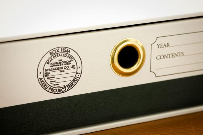 こだわりの紙製ドキュメントBOX,ホワイト,見た目で楽しめる実用性,箔押プリント