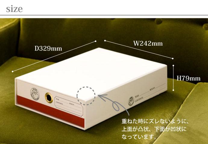 こだわりの紙製ドキュメントBOX,ホワイト,サイズ