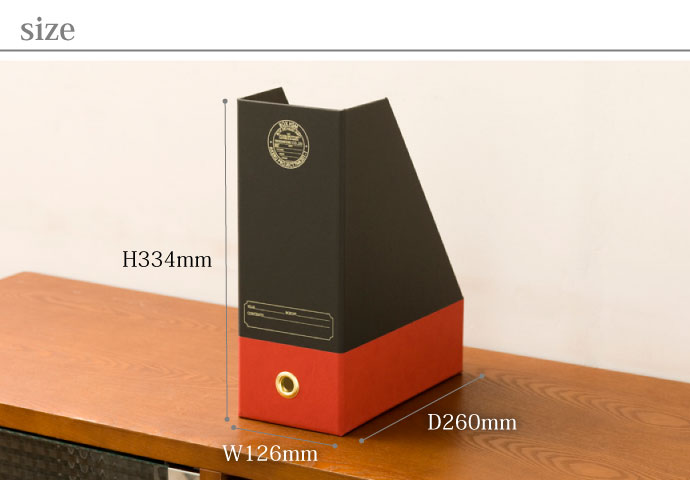 こだわりの紙製ファイルケース,サイズ