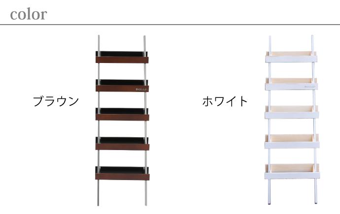 はしごのような木製スリッパラック | ladder rack | ヤマト工芸 | カラー