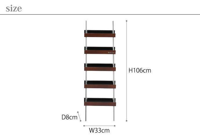 はしごのような木製スリッパラック | ladder rack | ヤマト工芸 | サイズ