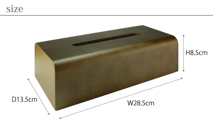 曲げ木カーブが美しいティッシュボックス | NATURE BOX | ヤマト工芸 | サイズ
