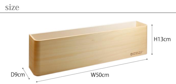 曲げ木カーブが美しいスリッパラック | U SLIPPERS | ヤマト工芸 | サイズ