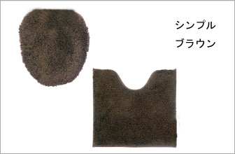 シンプル/ブラウン   トイレ