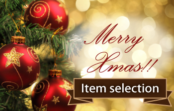 Merry X'mas!Item Sellection