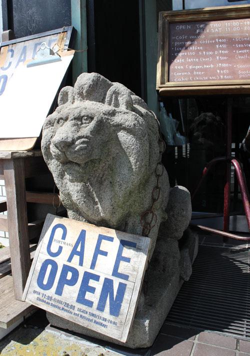 入口のライオン